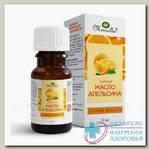Апельсин масло косметическое эфирное д/наружного применения 10 мл N 1