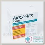 Тест-полоски Accu-Chek Active N 100