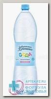 Бабушкино лукошко вода д/детей негаз 1.5 л N 1