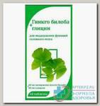 Гинкго билоба+глицин таб N 60