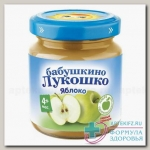Баб лукошко Пюре яблоко 100г N 1