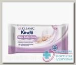 Kindii new baby care салфетки влажные д/гигиены новорожд с эмолентами N 60