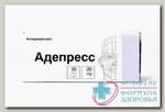 Адепресс тб п/о 20мг N 30