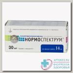 Нормоспектрум д/взрослых капс N 30