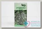 Душица трава Иван-чай фильтр-пак 1,5г N 20