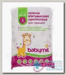 Babymil пеленки впитыв однораз детские 60х40см N 5