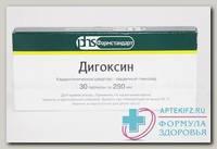 Дигоксин тб 0.25мг N 30
