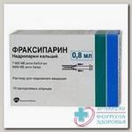 Фраксипарин р-р д/ин 7600 МЕ анти-Ха шпр 0.8мл N 10