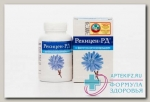 Рекицен-РД с фруктоолигосахаридами тб 0,7г N 90