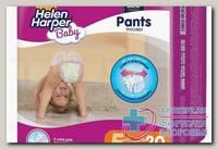 Подгузники-трусики детские Helen Harper Baby Pants р-р 5 (12-18кг) N 20
