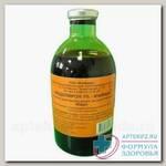 Йодопирон р-р д/наруж прим 1% 450 мл N 1