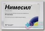 Нимесил гранулы д/пригот сусп д/приема внутрь пакетики 100 мг N 30