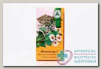 Сбор Фитогастрол (желудочно-кишечный) КЛС ф/п 2г N 20