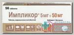 Импликор тб п/о плен 5мг + 50 мг N 56