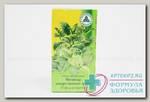 Мелисса лекарственная трава КЛС ф/п 1.5г N 20