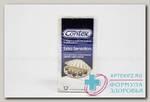 Презервативы Contex extra sensation с крупн точками и ребрами N 12