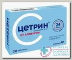 Цетрин тб п/о плен 10 мг N 20