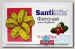 Чай Сантимин клубника ф/пак N 30