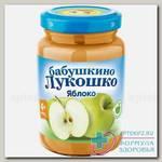 Баб лукошко Пюре яблоко б/сах 4+ 200г N 1