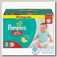 Трусики Памперс р 3 (6-11кг ) N 120