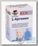 Доппельгерц VIP L-аргинин капс N 120