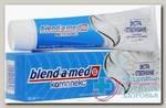 Зубная паста Blend-a-med комплекс с двойной системой отбеливания 100мл мята экст