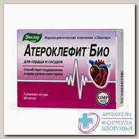 Атероклефит Био капс N 60