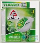 Раптор turbo комплект Gk9560T прибор + жидкость без запаха 40ночей N 1