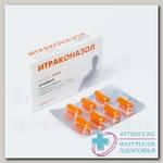 Итраконазол капс 100мг N 14