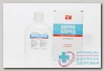 Натрия хлорид Гротекс р-р д/инф 0,9% фл п/э 200мл N 1