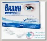 Визин чистая слеза капли глазн на 1 день 0,5мл амп пласт N 10