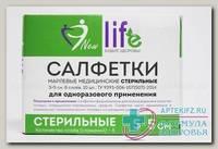 New Life салфетки марл стер 8-ми слойные 5 х 5 см N 10
