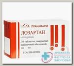 Лозартан тб п/о плен 12.5 мг N 30