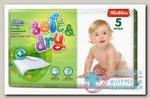 Пеленки детские одноразовые Helen Harper Soft и Dry 40x60см N 5