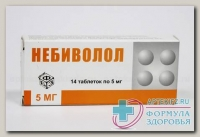 Небиволол тб 5 мг N 14