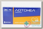 Лотонел тб 10 мг N 30