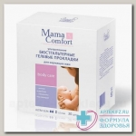 Mama Comfort гелевые прокладки д/груди N 30