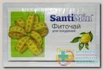 Чай Сантимин лимон ф/пак N 30