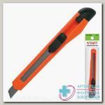 Нож канцелярский 9мм/24 универс N 1