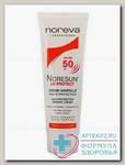 Noreva норесан УФ протект минеральный крем с высок степенью защиты spf 50 40 мл N 1