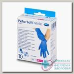 Hartmann peha-soft nitrile fino перчатки н/стер нитриловые без пудры p-р S N 10