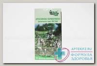 Ортосифона тычиночного листья Иван-чай фильтр-пак 1,5г N 20