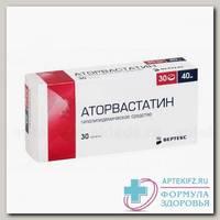 Аторвастатин Вертекс таб п/о плен 40мг N 30