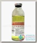 Фурацилин р-р д/местного и наружного пр-я стер 0.02% фл 200мл N 1