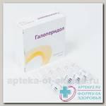 Галоперидол амп 0.5% 1мл N 10