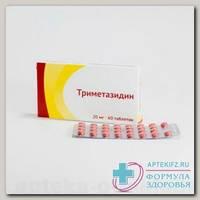 Триметазидин Озон таб п/о плен 20мг N 60