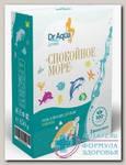 Dr.Aqua соль д/ванн детская Спокойное море лаванда +0мес 450г ф/п N 3