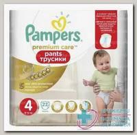 Памперс премиум каре пантс 9-14 кг (р-р 4) N 22