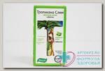 Тропикана Слим Зеленый кофе тб 0.5г N 60