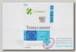 Тимусамин тб п/кишечнораств оболочк N 40